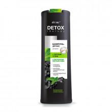 Белита - Витэкс Шампунь-детокс для волос с черным углем и экстрактом листьев нима Detox Therapy