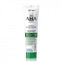 Белита - Витэкс Активная маска-пилинг для лица с фруктовыми кислотами Skin AHA Clinic