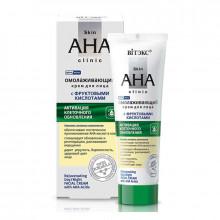 Белита - Витэкс Универсальный омолаживающий крем для лица с фруктовыми кислотами Skin AHA Clinic