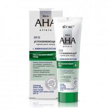 """Белита - Витэкс Успокаивающий крем для лица с аминокислотами """"Постпилинговый уход"""" SPF 15 Skin AHA Clinic"""