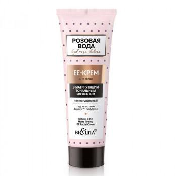 Белита - Витэкс EE-крем для лица с матирующим тональным эффектом Розовая вода