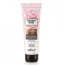 Белита - Витэкс Желе для очищения кожи и вокруг глаз Розовая вода