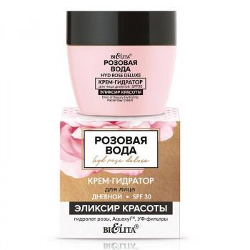 """Белита - Витэкс Дневной крем-гидратор для лица SPF30 """"Эликсир красоты"""" Розовая вода"""