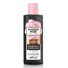 Белита - Витэкс Мицеллярный лосьон-гидратор для снятия макияжа Розовая вода
