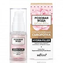Белита - Витэкс Суперувлажняющая сыворотка для лица Hydra-Filler Розовая вода