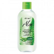 Белита - Витэкс Увлажняющая мицеллярная вода 3в1 Aloe 97%