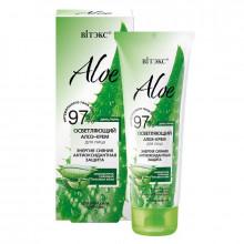 """Белита - Витэкс Осветляющий крем для лица """"Энергия сияния и антиоксидантная защита"""" Aloe 97%"""