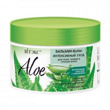 Белита - Витэкс Интенсивный бальзам-butter для сухих и ломких волос Aloe 97%