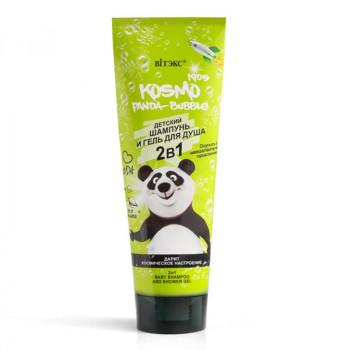 Белита - Витэкс Детский шампунь-гель для душа 2в1 Panda-Bubble Kosmo Kids