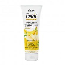 Белита - Витэкс Уход для лица питательный с бананом 3в1 Fruti Therapy