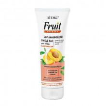 Белита - Витэкс Уход для лица увлажняющий с абрикосом 3в1 Fruti Therapy