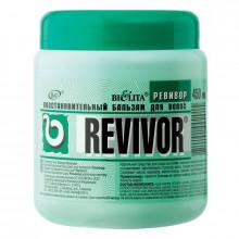 Белита - Витэкс Восстановительный бальзам для волос Revivor