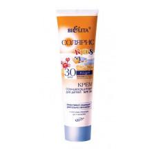 Белита - Витэкс Солнцезащитный водостойкий крем для детей SPF 30 Солярис