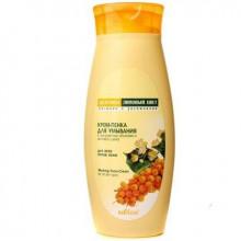 Белита - Витэкс Крем-пенка для умывания для всех типов кожи с маслом Облепихи