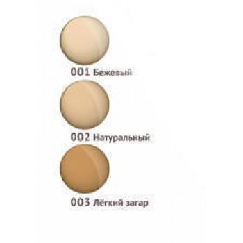 Белита - Витэкс ДК Classic Крем-корректор тональный для проблемной кожи