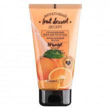 """Белита-М Увлажняющий крем для рук и тела """"Апельсиновый йогурт"""" Фруктовый десерт"""