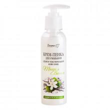 """Белита-М Крем-пенка для умывания сухой и чувствительной кожи лица """"Тиаре и ваниль"""""""
