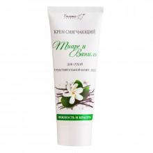 """Белита-М Крем смягчающий для сухой и чувствительной кожи лица """"Тиаре и ваниль"""""""