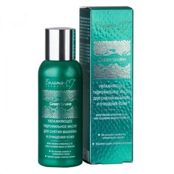 """Белита-М Увлажняющее гидрофильное масло для снятия макияжа и очищения кожи """"Green snake"""""""