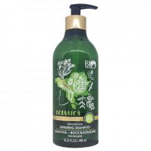 """Bio World Восстанавливающий шампунь для волос """"Черный тмин, бесцветная хна"""""""