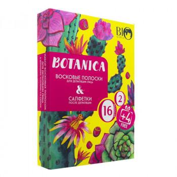 Bio World Набор для депиляции лица 20шт Botanica