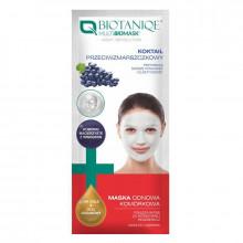 Biotaniqe Маска для лица против морщин+клеточное омоложение Night Revolushion Multi BIOMask Duo