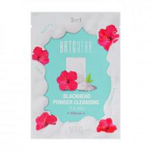 BRTC Очищающая маска-пудра от черных точек V10 Vitamin Powder Cleansing Tea Bag