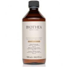 Byothea Argan Аргановое масло для массажа