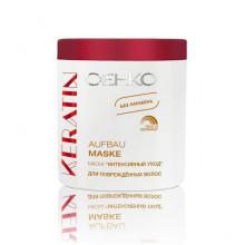 """C:EHKO Маска с кератином для поврежденных волос """"Интенсивный уход"""" Keratin"""