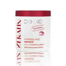 """C:EHKO Keratin Маска с кератином для окрашенных волос """"Стойкость цвета"""""""