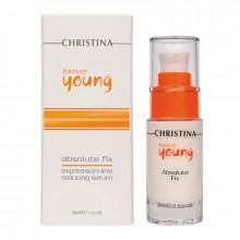 "Christina Сыворотка для лица от мимических морщин ""Absolute Fix"" Forever Young"