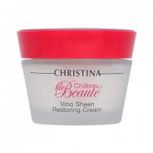 "Christina Восстанавливающий крем для лица ""Великолепие"" Chateau de Beaute"