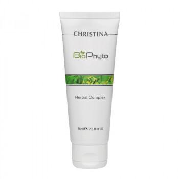 Christina Облегченный растительный пилинг для лица Bio Phyto