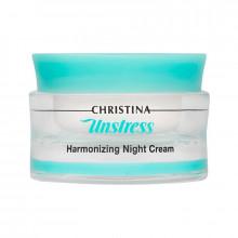 Christina Гармонизирующий ночной крем для лица Unstress