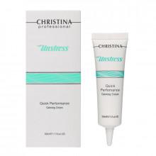 Christina Успокаивающий крем для лица быстрого действия Unstress