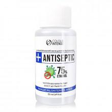 Colour Intense Антисептическое средство для рук и поверхностей жидкое, 75%