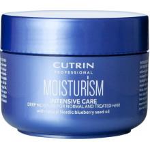 Cutrin Маска-уход для глубокого увлажнения всех типов волос MoisturISM