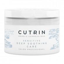 Cutrin Маска для чувствительных волос без отдушки Vieno Sensitive Deep Soothing Care