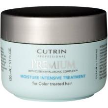 """Cutrin Маска для окрашенных волос """"Премиум-увлажнение"""" Premium"""