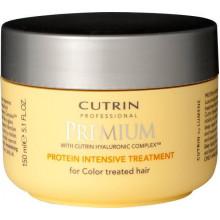 """Cutrin Premium Маска для окрашенных волос """"Премиум-восстановление"""""""