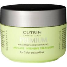 """Cutrin Premium Маска для окрашенных волос """"Премиум-омоложение"""""""