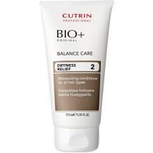 Cutrin Bio+ Увлажняющий бальзам-кондиционер