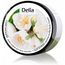 "Delia Dermo system Крем-суфле для тела ""Жасмин"""