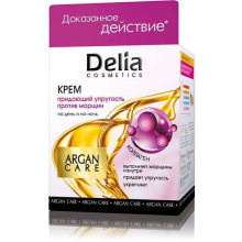 Delia Argan Care Крем для лица с аргановым маслом и коллагеном 45+