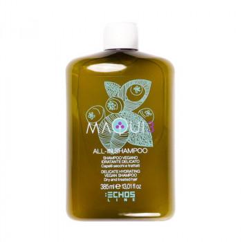 Echosline Шампунь увлажняющий веганский для сухих и поврежденных волос Maqui 3 All-In Shampoo