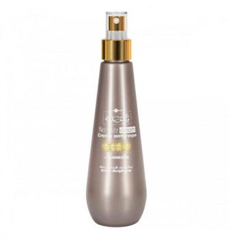 Hair Company Разглаживающий крем с Luminescina Inimitable Style