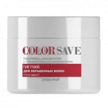Jerden Proff Маска для защиты цвета волос Color Save