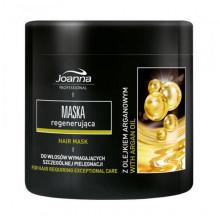 Joanna Professional Маска для волос регенерирующая с аргановым маслом