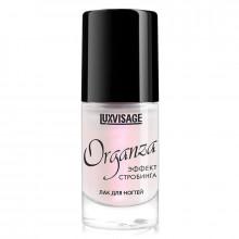 """LuxVisage Лак для ногтей """"Organza"""""""