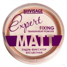 LuxVisage Бесцветная пудра-фиксатор Expert Matt